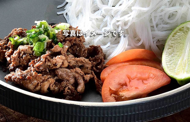saigon_wraps_pork01